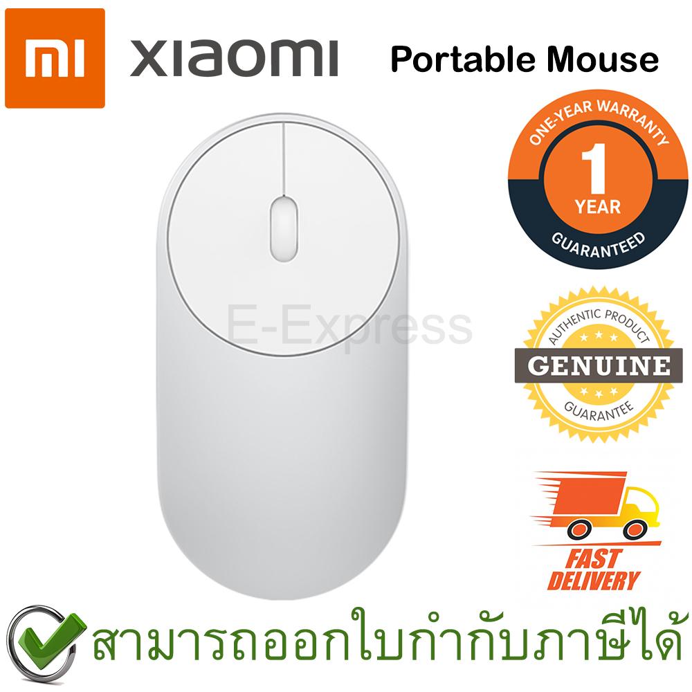 Xiaomi Mi Portable Wireless Mouse เม้าส์ไร้สาย สีเทา RF 2.4 GHz WiFi Bluetooth 4.0 ของแท้ ประกันศูนย์ 1ปี