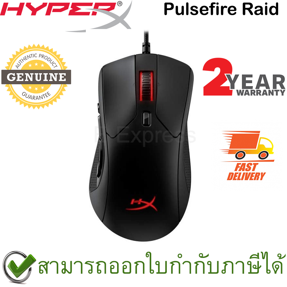 HyperX Pulsefire Raid Gaming Mouse ประกันศูนย์ 2ปี ของแท้ เมาส์เล่นเกม