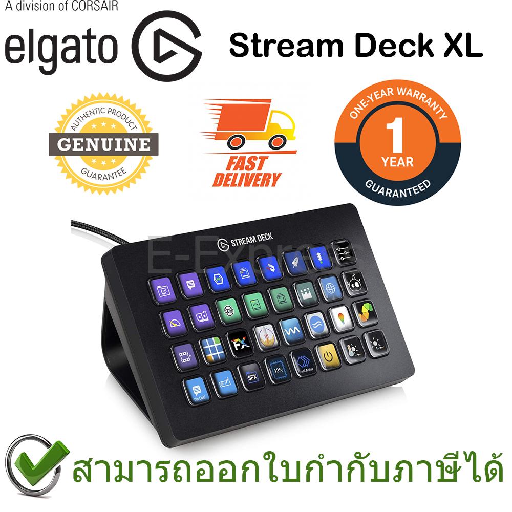 Elgato Stream Deck XL ของแท้ ประกันศูนย์ 1ปี