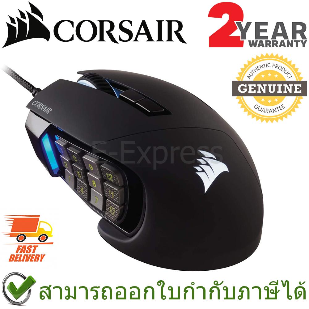 Corsair Scimitar Elite RGB Gaming Mouse ของแท้ ประกันศูนย์ 2ปี (Black)