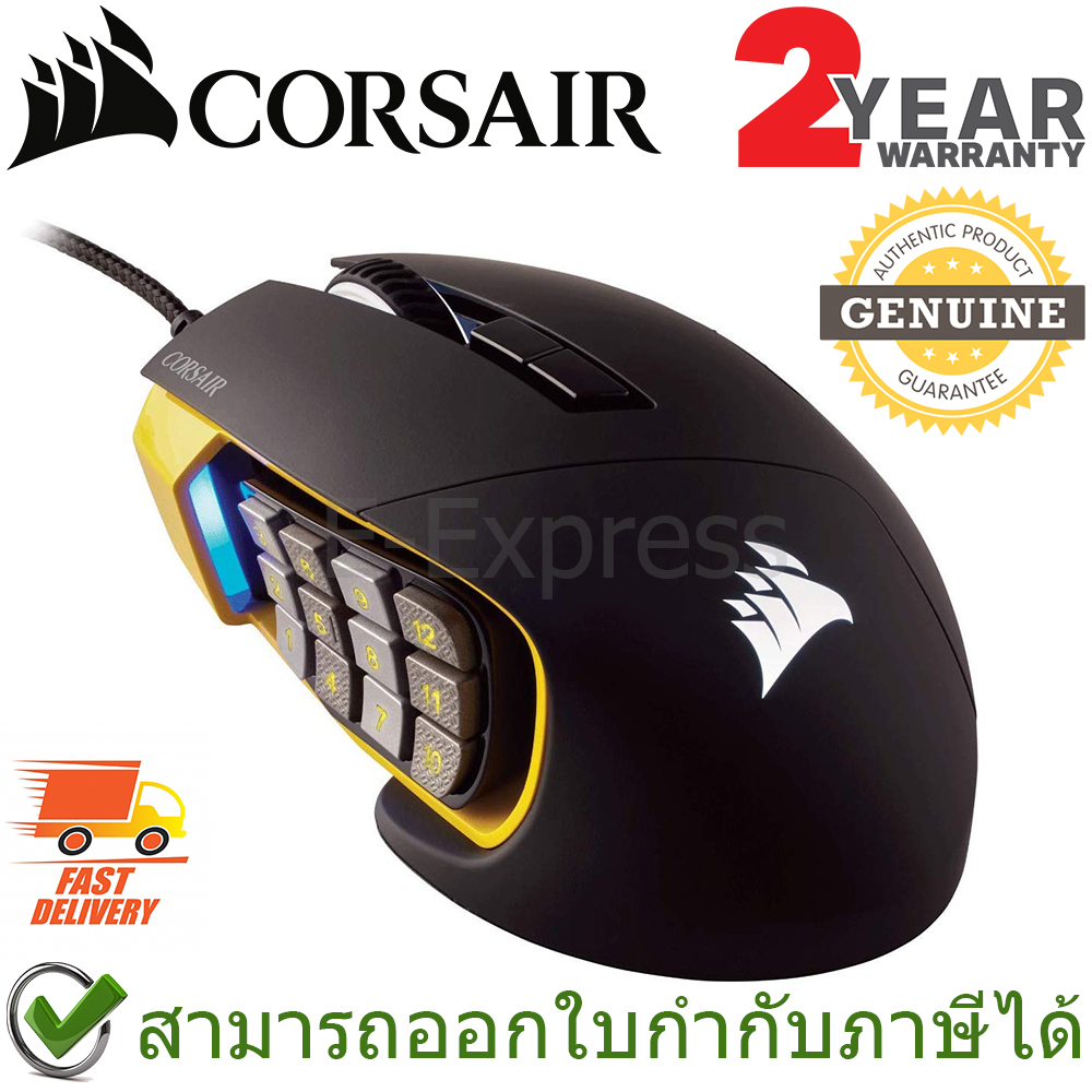 Corsair Scimitar PRO RGB Optical MOBA/MMO Gaming Mouse ของแท้ ประกันศูนย์ 2ปี (Yellow)