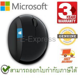 Microsoft Sculpt Ergonomic Mouse สีดำ ประกันศูนย์ 3ปี ของแท้ (Black)
