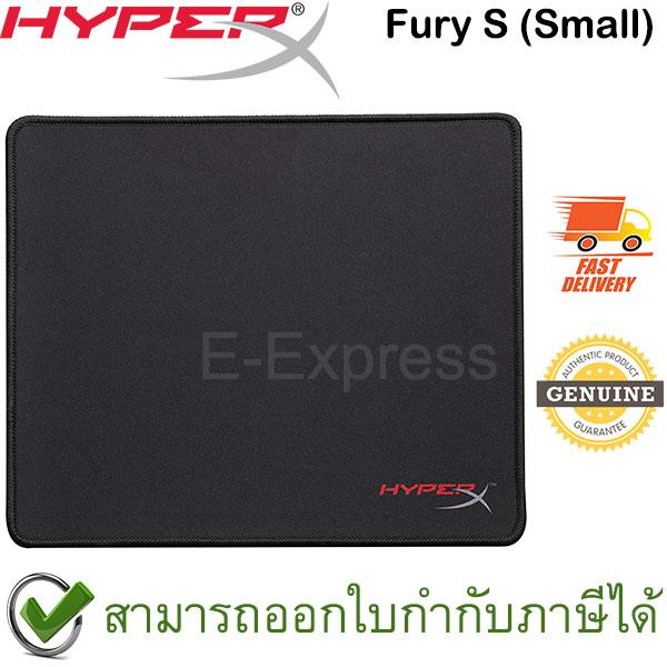 HyperX FURY S Gaming Mouse Pad (Small) ของแท้ แผ่นรองเมาส์
