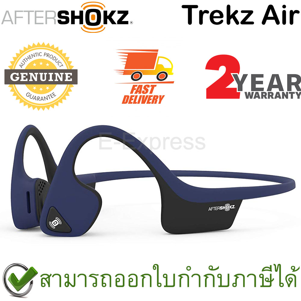 Aftershokz Trekz Air ของแท้ ประกันศูนย์ 2ปี หูฟังออกกำลังกาย Bluetooth สีฟ้า (Midnight Blue)