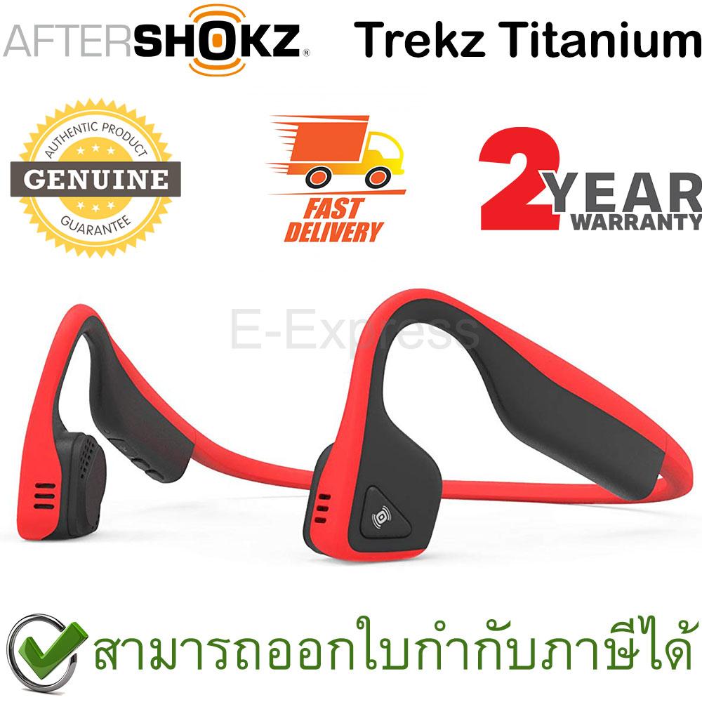 Aftershokz Trekz Titanium ของแท้ ประกันศูนย์ 2ปี หูฟังออกกำลังกาย Bluetooth สีแดง (Red)