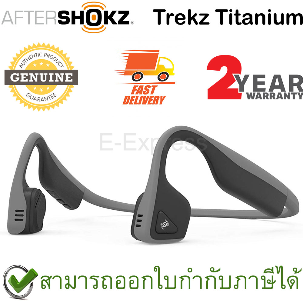 Aftershokz Trekz Titanium ของแท้ ประกันศูนย์ 2ปี หูฟังออกกำลังกาย Bluetooth สีเทา (Grey)