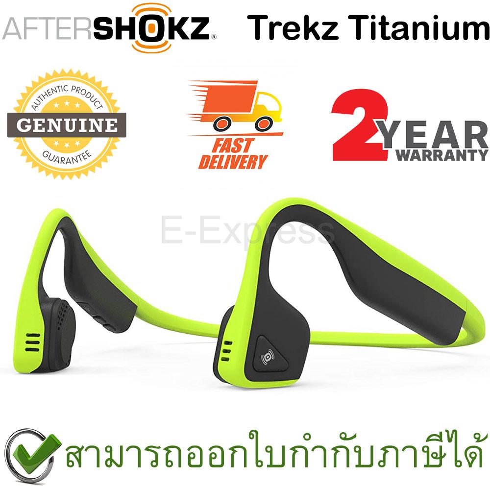 Aftershokz Trekz Titanium ของแท้ ประกันศูนย์ 2ปี หูฟังออกกำลังกาย Bluetooth สีเขียว (Green)