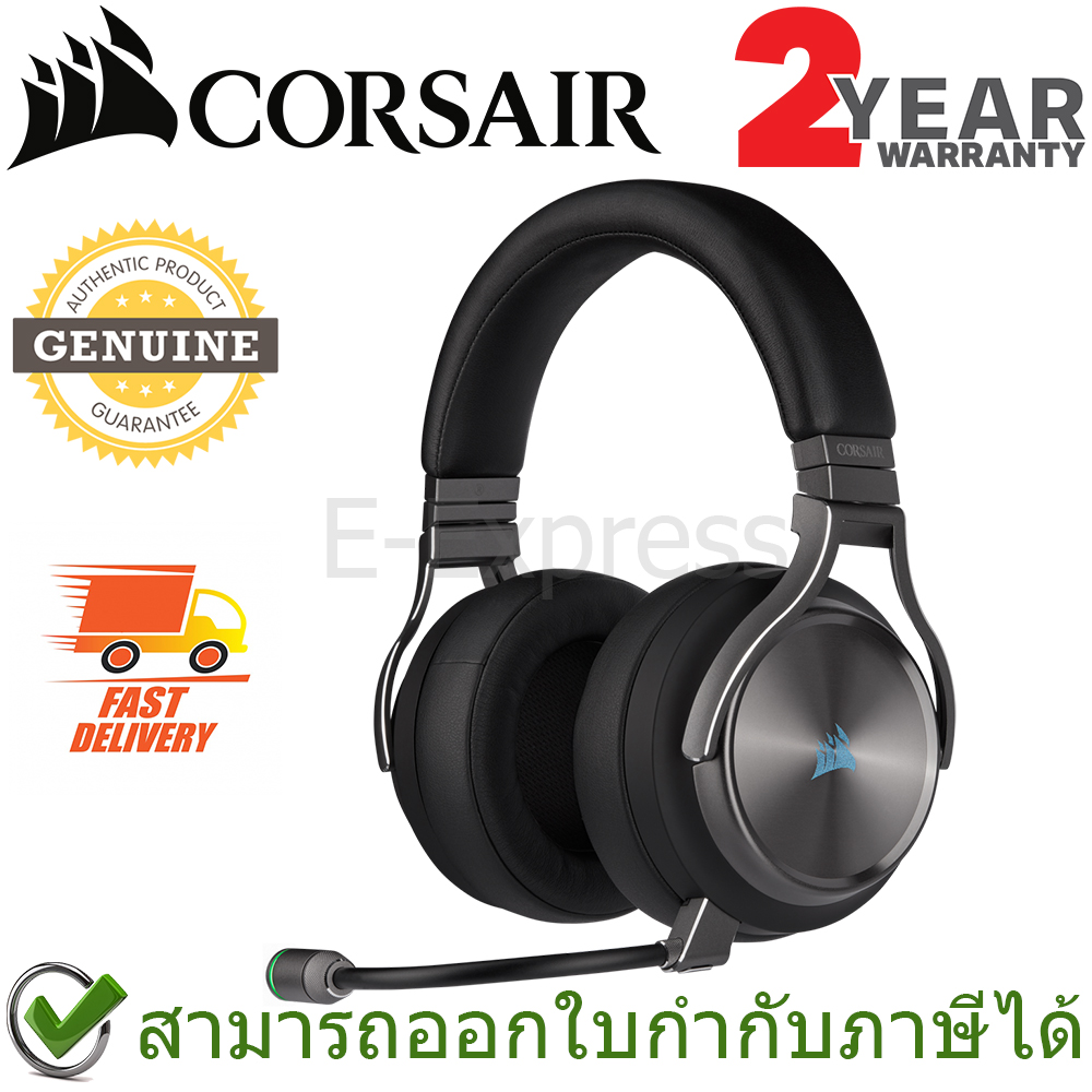 Corsair Virtuoso RGB Wireless SE High-Fidelity Gaming Headset ของแท้ ประกันศูนย์ 2ปี