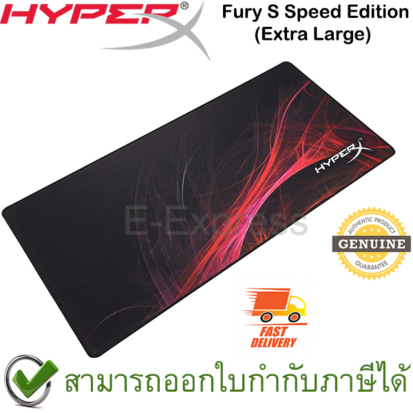 HyperX FURY S Speed Edition Gaming Mouse Pad (Extra Large) ของแท้ แผ่นรองเมาส์
