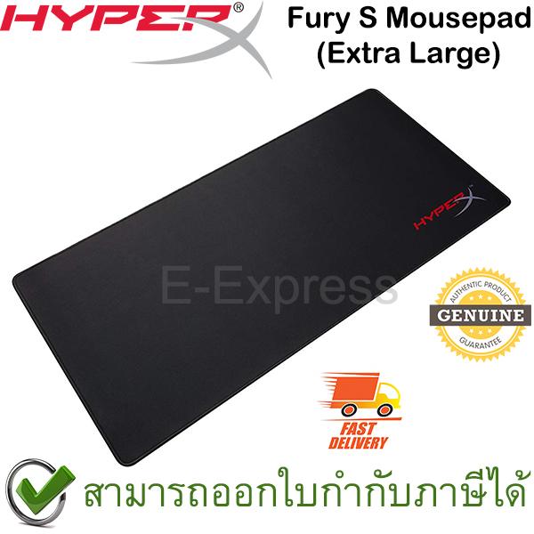 HyperX FURY S Gaming Mouse Pad (Extra Large) ของแท้ แผ่นรองเมาส์