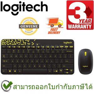 Logitech Wireless Keyboard and Mouse รุ่น MK240 Nano สีดำ แป้นภาษาไทย/อังกฤษ ของแท้ ประกันศูนย์ 3ปี เมาส์และคีย์บอร์ด ไร้สาย