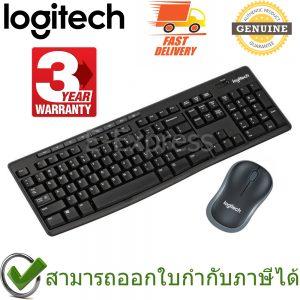 Logitech Wireless Keyboard and Mouse รุ่น MK270r แป้นภาษาไทย/อังกฤษ ของแท้ ประกันศูนย์ 3ปี เมาส์และคีย์บอร์ด ไร้สาย